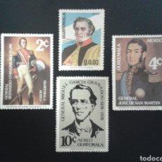 Selos: GUATEMALA. YVERT A-745/8. SERIE COMPLETA NUEVA SIN CHARNELA. LIBERTADORES. Lote 114130087