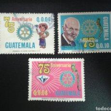 Sellos: GUATEMALA. YVERT 457/9. SERIE COMPLETA USADA. ROTARY INTERNATIONAL. Lote 114130216