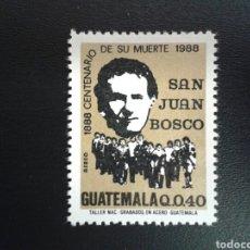 Sellos: GUATEMALA. YVERT 1024. SERIE COMPLETA NUEVA SIN CHARNELA. SAN JUAN BOSCO. SALESIANOS.. Lote 115535086