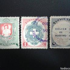 Sellos: GUATEMALA. YVERT 348/50. SERIE COMPLETA USADA. HOSPITAL.. Lote 117785374