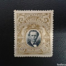 Sellos: GUATEMALA. YVERT 144. SERIE COMPLETA USADA.. Lote 117785531