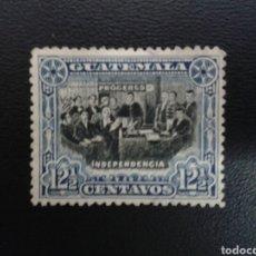 Sellos: GUATEMALA. YVERT 137. SERIE COMPLETA USADA.. Lote 117785544
