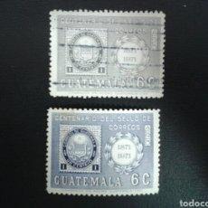 Sellos: GUATEMALA. YVERT A-623/4. SERIE COMPLETA USADA. SELLOS SOBRE SELLOS.. Lote 117963251