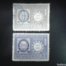 Sellos: GUATEMALA. YVERT A-623/4. SERIE COMPLETA USADA. SELLOS SOBRE SELLOS.. Lote 117963252