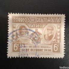 Francobolli: GUATEMALA. YVERT A-245. SERIE COMPLETA USADA.. Lote 117963476