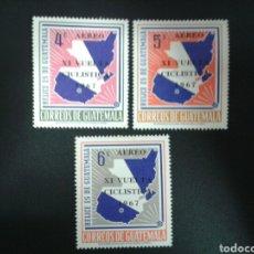 Timbres: GUATEMALA. YVERT A-417/9. SERIE COMPLETA NUEVA CON CHARNELA. ALGUNO CON MANCHAS DEL TIEMPO. CICLISMO. Lote 117963951