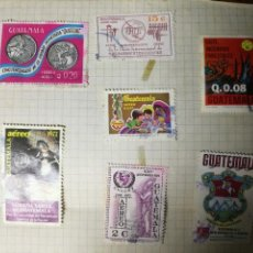 Sellos: 7 SELLOS ANTIGUOS DE GUATEMALA.. Lote 118898695