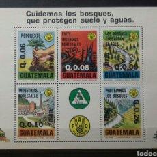 Sellos: HOJA BLOQUE DE GUATEMALA FAO 1979. Lote 121297792