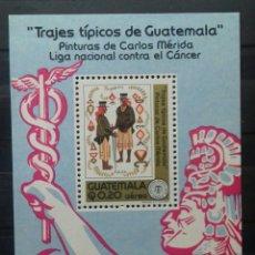 Sellos: HOJA BLOQUE DE GUATEMALA TRAJES REGIONALES. Lote 121298022