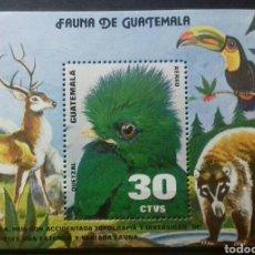 Sellos: HOJA BLOQUE DE GUATEMALA FAUNA DE GUATEMALA (QUETZAL). Lote 121298167