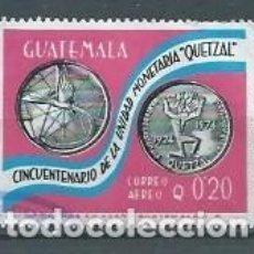 Sellos: GUATEMALA, 50 ANIVERSARIO DEL QUETZAL,1976,USADO,YVERT 608. Lote 126838114