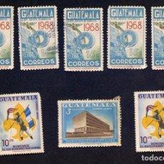 Sellos: LOTE DE 8 SELLOS DE GUATEMALA. Lote 133327802