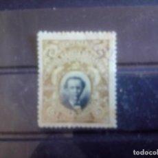 Sellos: GUATEMALA 1909, MIGUEL GARCÍA GRANADOS. Lote 135305354