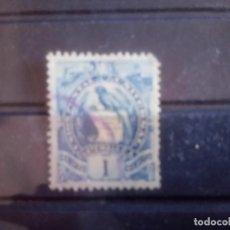Sellos: GUATEMALA, 1921, QUETZAL . Lote 135306434