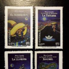 Sellos: GUATEMALA. YVERT ? SERIE COMPLETA NUEVA SIN CHARNELA. 4 VALORES. MITOS Y LEYENDAS. 2013. Lote 136683934