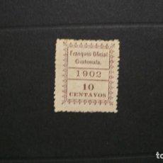 Sellos: GUATEMALA-1902-FRANQUEO OFICIAL Y&T 4**(MLH)-CHARNELA. Lote 137099366