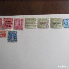 Sellos: LOTE SELLOS GUATEMALA. Lote 138857486