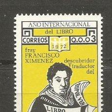 Sellos: GUATEMALA YVERT NUM. 436 ** SERIE COMPLETA SIN FIJASELLOS. Lote 140262550