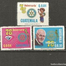 Sellos: GUATEMALA YVERT NUM. 437/439 ** SERIE COMPLETA SIN FIJASELLOS. Lote 140262754