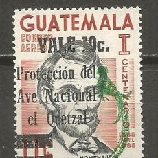 Sellos: GUATEMALA CORREO AEREO YVERT NUM. 551 ** SERIE COMPLETA SIN FIJASELLOS . Lote 140264146