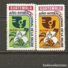 Sellos: GUATEMALA CORREO AEREO YVERT NUM. 567/568 ** SERIE COMPLETA SIN FIJASELLOS . Lote 140264206