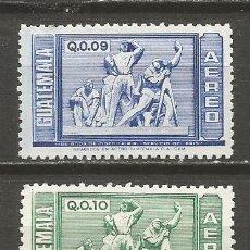 Sellos: GUATEMALA CORREO AEREO YVERT NUM. 609/610 ** SERIE COMPLETA SIN FIJASELLOS . Lote 140264366