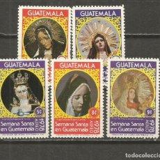 Selos: GUATEMALA CORREO AEREO YVERT NUM. 637/641 ** SERIE COMPLETA SIN FIJASELLOS . Lote 140264554