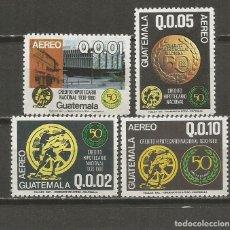 Sellos: GUATEMALA CORREO AEREO YVERT NUM. 753/756 ** SERIE COMPLETA SIN FIJASELLOS . Lote 140265110