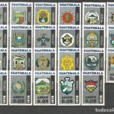 Timbres: GUATEMALA CORREO AEREO YVERT NUM. 687/709 * SERIE COMPLETA CON FIJASELLOS. Lote 149213050