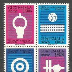 Selos: GUATEMALA CORREO AEREO YVERT NUM. 646/649 * NUEVOS CON FIJASELLOS. Lote 149213346