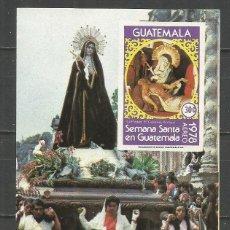 Selos: GUATEMALA HOJA BLOQUE YVERT NUM. 23 * NUEVA CON FIJASELLOS. Lote 165605008