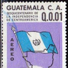 Sellos: 1971 - GUATEMALA - CL ANIVERSARIO INDEPENDENCIA DE CENTROAMERICA - YVERT PA 470. Lote 149670578