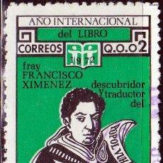 Selos: 1975 - GUATEMALA - AÑO INTERNACIONAL DEL LIBRO - FRAY FRANCISCO XIMENEZ - MICHEL 1004. Lote 149674290