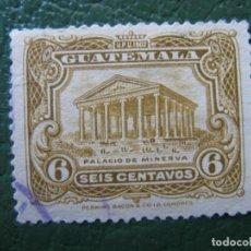 Sellos: GUATEMALA, 1926 YVERT 216. Lote 152204254