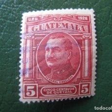 Sellos: GUATEMALA, 1929 GENERAL ORELLANA, YVERT 236. Lote 152205178