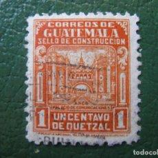 Sellos: GUATEMALA, 1945 YVERT 323. Lote 152206958