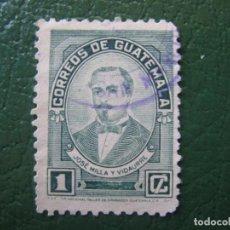 Sellos: GUATEMALA, 1945 J.MILLAY VIDAURRE, YVERT 327. Lote 152207306