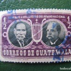 Sellos: GUATEMALA, 1953 AUTORES DEL HIMNO NACIONAL, YVERT 362. Lote 152207670