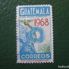 Sellos: GUATEMALA, 1968 JUEGOS OLIMPICOS DE MEXICO, YVERT 414. Lote 152208274