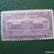 Selos: GUATEMALA, 1946 YVERT 143 AEREO. Lote 152208726