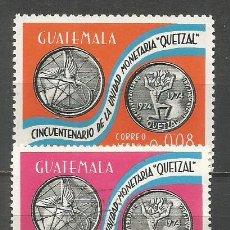 Sellos: GUATEMALA YVERT NUM. 607/608 SERIE COMPLETA USADA. Lote 152269850