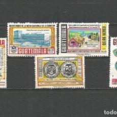 Sellos: GUATEMALA YVERT NUM. 618/622 SERIE COMPLETA USADA. Lote 152269994
