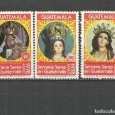 Sellos: GUATEMALA YVERT NUM. 643/645 SERIE COMPLETA USADA. Lote 152270110