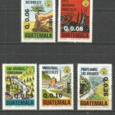 Selos: GUATEMALA YVERT NUM. 669/673 SERIE COMPLETA USADA. Lote 152270234