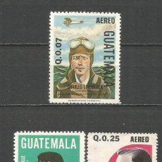 Sellos: GUATEMALA YVERT NUM. 739/741 SERIE COMPLETA USADA. Lote 152270330