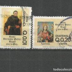 Sellos: GUATEMALA YVERT NUM. 757/758 SERIE COMPLETA USADA. Lote 152270594