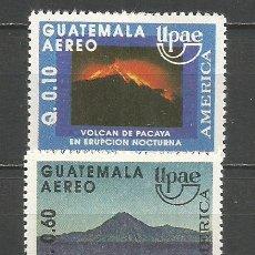 Selos: GUATEMALA CORREO AEREO YVERT NUM. 838A/838B * SERIE COMPLETA CON FIJASELLOS U.P.A.E.. Lote 152271134