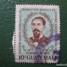 Sellos: GUATEMALA, 1963 DOCTOR DARIO GONZALEZ, YVERT 281 AEREO. Lote 152279910