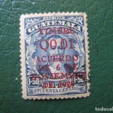 Sellos: GUATEMALA, SELLO YVERT 221 SOBRECARGADO. Lote 152281914