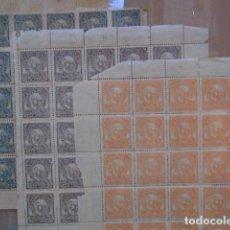 Sellos: GUATEMALA , LOTE SELLOS FISCALES DE 1894 EN HOJA COMPLETA 3 VALORES. Lote 155725626